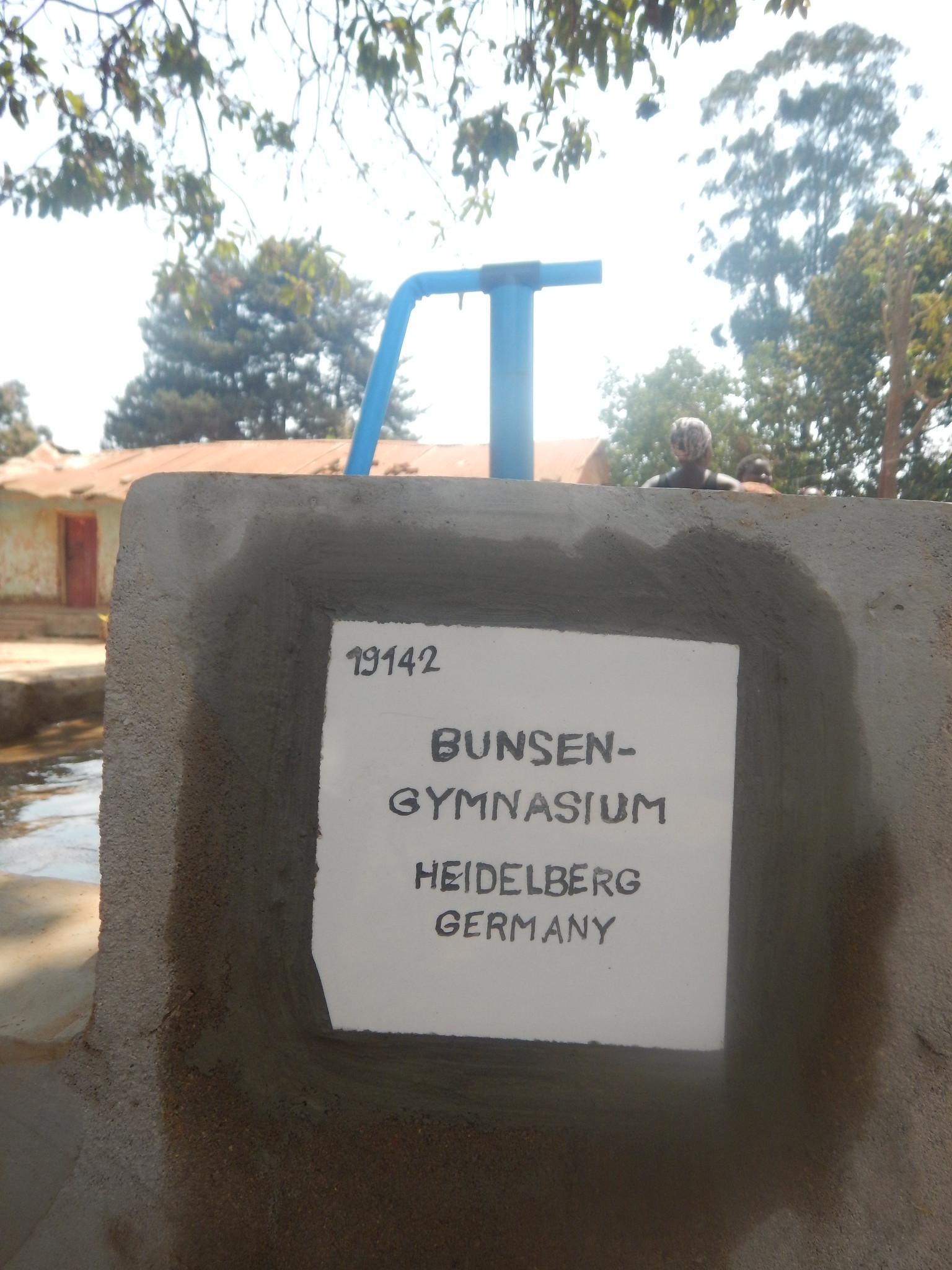 Nkhonjera - pump 19142